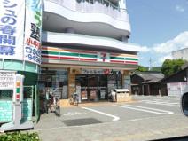 セブンイレブン山口駅通り店