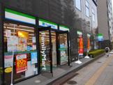 ファミリーマート蔵前店