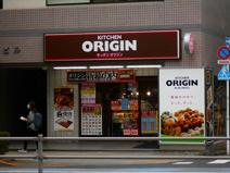 キッチンオリジン蔵前店