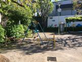 東馬込霜田児童公園
