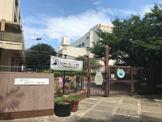 神戸市立港島小学校