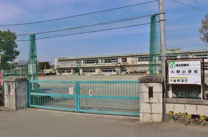 高崎市立入野小学校の画像1
