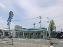 ファミリーマート 山口大学前店