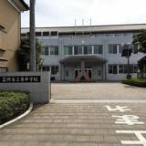富岡市立東中学校