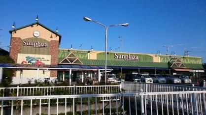 SUPERMARKET Sunplaza(スーパーマーケットサンプラザ) 古市南店の画像1