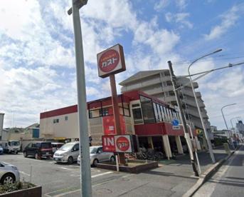 ガスト横須賀三春町店の画像1