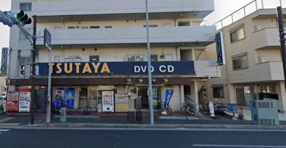 TSUTAYA横須賀堀ノ内店の画像1