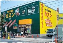 旬鮮食品館カズン 八広店