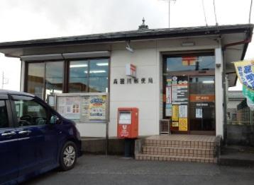 高麗川郵便局の画像1