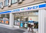ローソン・スリーエフ 大島七丁目店
