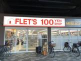 FLETS100YEN shop