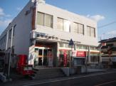 高知南郵便局
