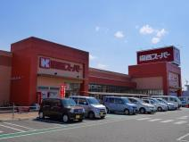 関西スーパー 奈良三条店