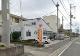 有田辰ヶ浜郵便局