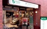 リマ 新宿店