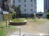 くるみ児童遊園