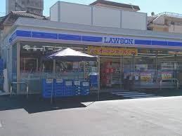 ローソン 八王子千人町二丁目店の画像1