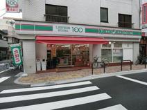 ローソンストア100 LS西浅草店