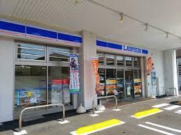 ローソン 横浜東蒔田町店の画像1