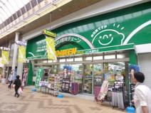 コーゲンドラック米屋町店