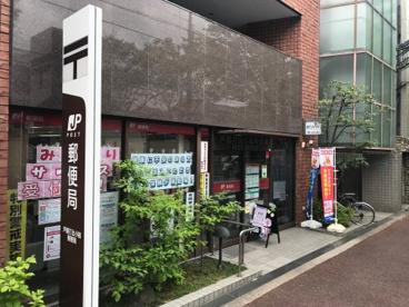 芦屋打出小槌郵便局の画像1
