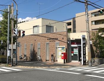 芦屋南宮郵便局の画像1