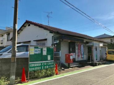 芦屋翠ケ丘郵便局の画像1