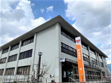 芦屋郵便局の画像1