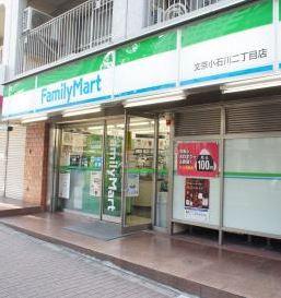 ファミリーマート文京小石川二丁目店の画像1