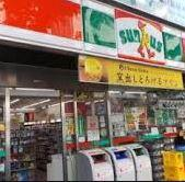 サンクス北新宿店の画像1
