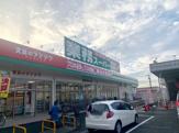 業務スーパー 岸和田今木店