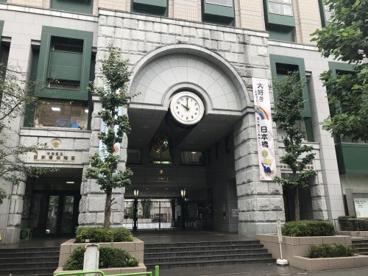 中央区立日本橋小学校の画像1