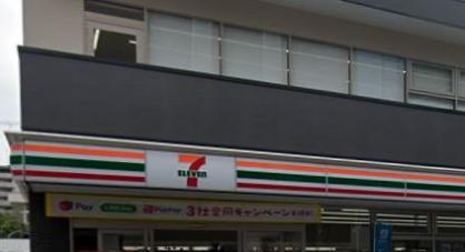 セブンイレブン 大阪中津南店の画像1