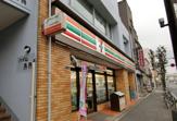 セブンイレブン 江東亀戸7丁目店