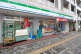 ファミリーマート 谷中店