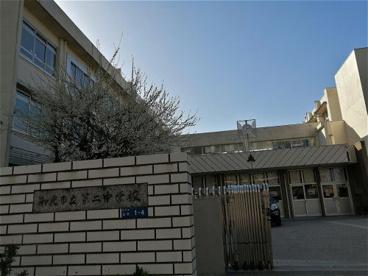 和光市立第二中学校の画像1