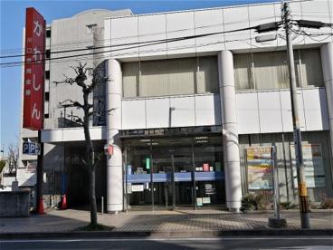 川口信用金庫和光支店の画像1