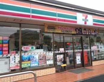 セブンイレブン練馬高松3丁目店の画像1