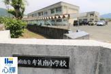 防府市立牟礼南小学校