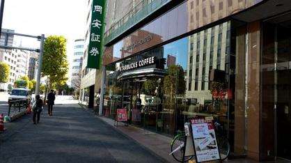 スターバックスコーヒー 茅場町店の画像1