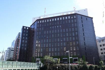 中央区役所の画像1