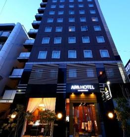 アパホテル日本橋浜町駅前南の画像1