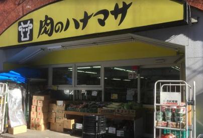 肉のハナマサ 神田店の画像1