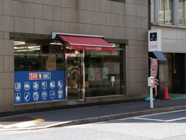 生活彩家 神田錦町店の画像1