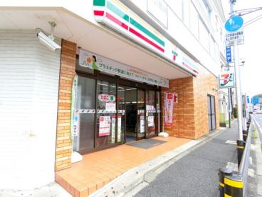 セブンイレブン 北松戸駅東口店の画像1
