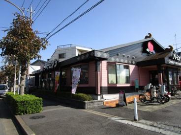 バーミヤン 松戸二十世紀ケ丘店の画像2