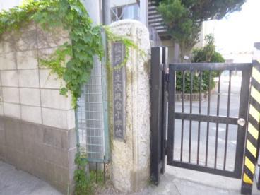 松戸市立寒風台小学校の画像1