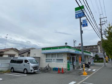 ファミリーマート夕日丘店の画像1