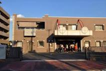 城の星保育園