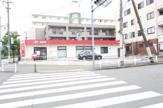 八王子狭間通郵便局